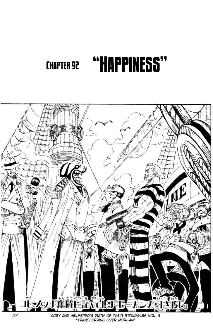 https://im.nineanime.com/comics/pic9/32/96/2440/OnePiece920590.jpg Page 1