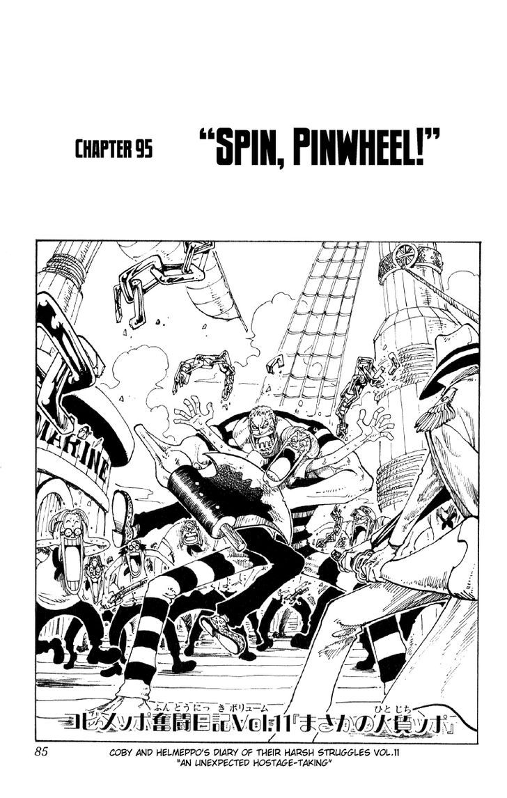 https://im.nineanime.com/comics/pic9/32/96/2443/OnePiece950233.jpg Page 1