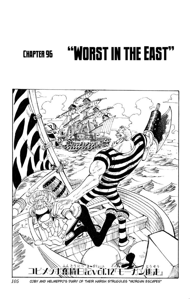 https://im.nineanime.com/comics/pic9/32/96/2444/OnePiece960752.jpg Page 1