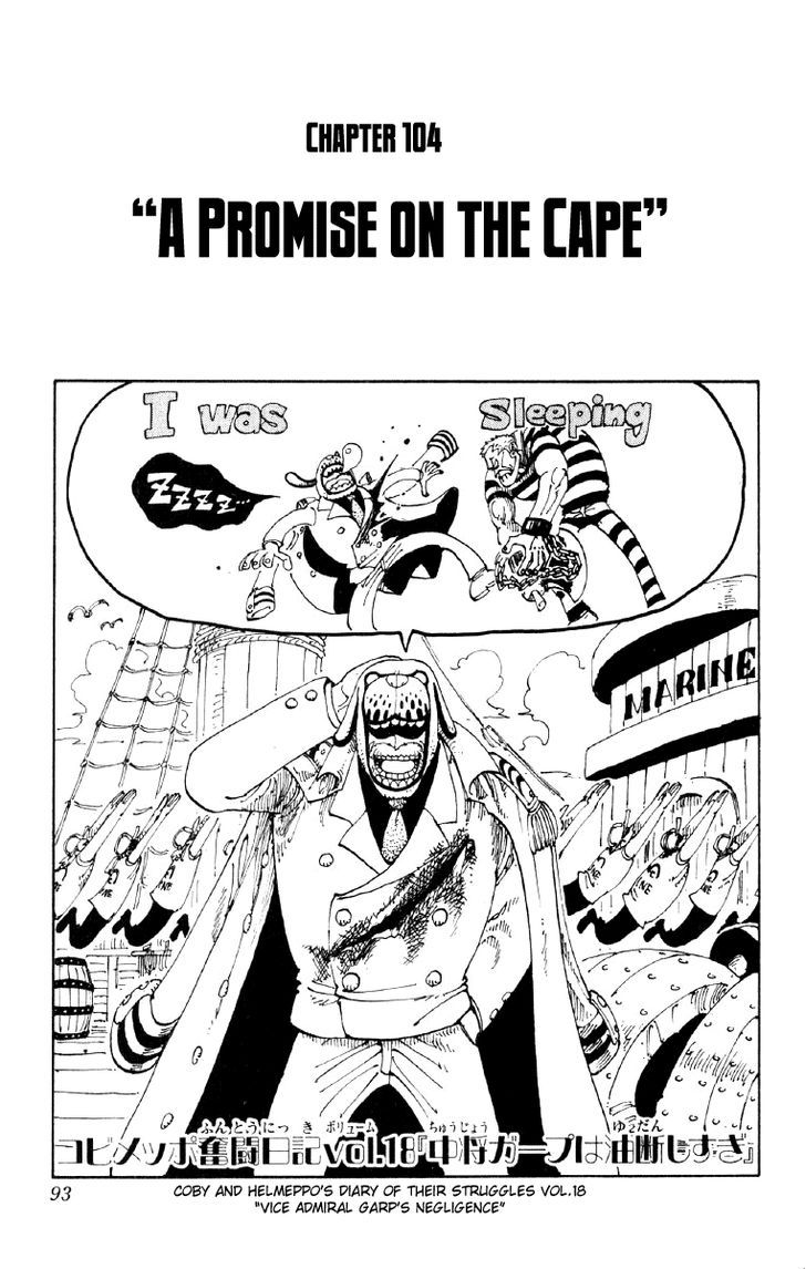 https://im.nineanime.com/comics/pic9/32/96/2452/OnePiece1040106.jpg Page 1