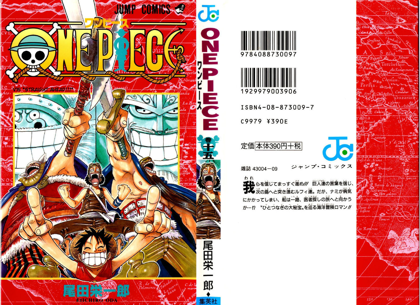 https://im.nineanime.com/comics/pic9/32/96/2475/OnePiece1270907.jpg Page 1