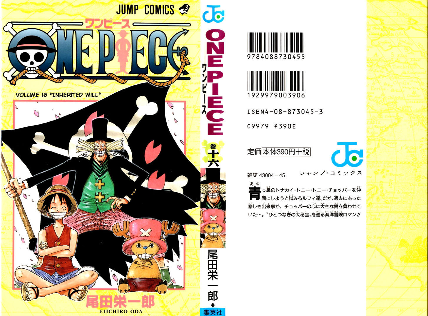 https://im.nineanime.com/comics/pic9/32/96/2485/OnePiece1370893.jpg Page 1