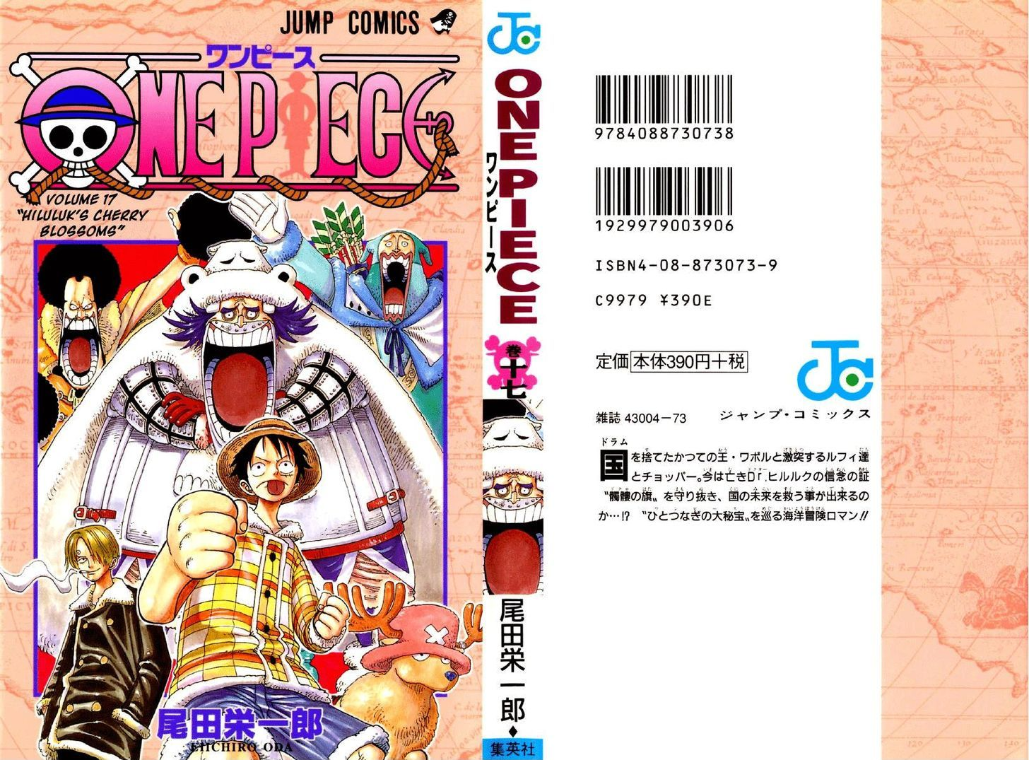 https://im.nineanime.com/comics/pic9/32/96/2494/OnePiece1460404.jpg Page 1