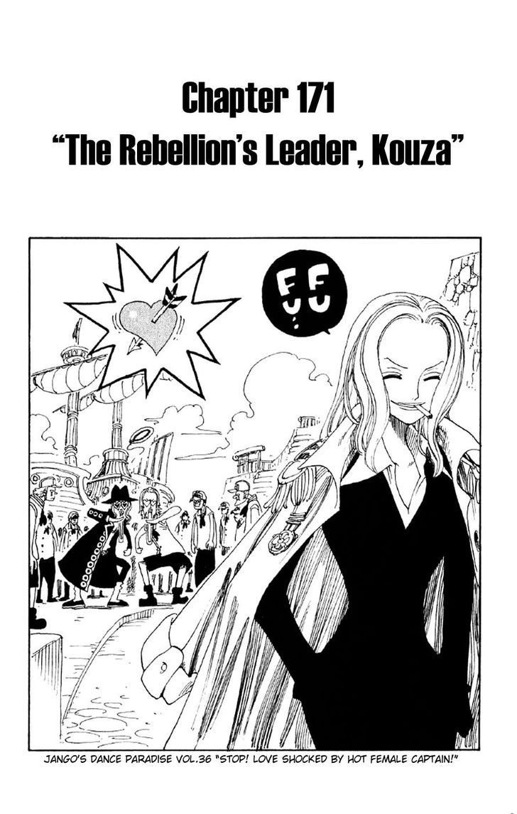 https://im.nineanime.com/comics/pic9/32/96/2519/OnePiece1710603.jpg Page 1