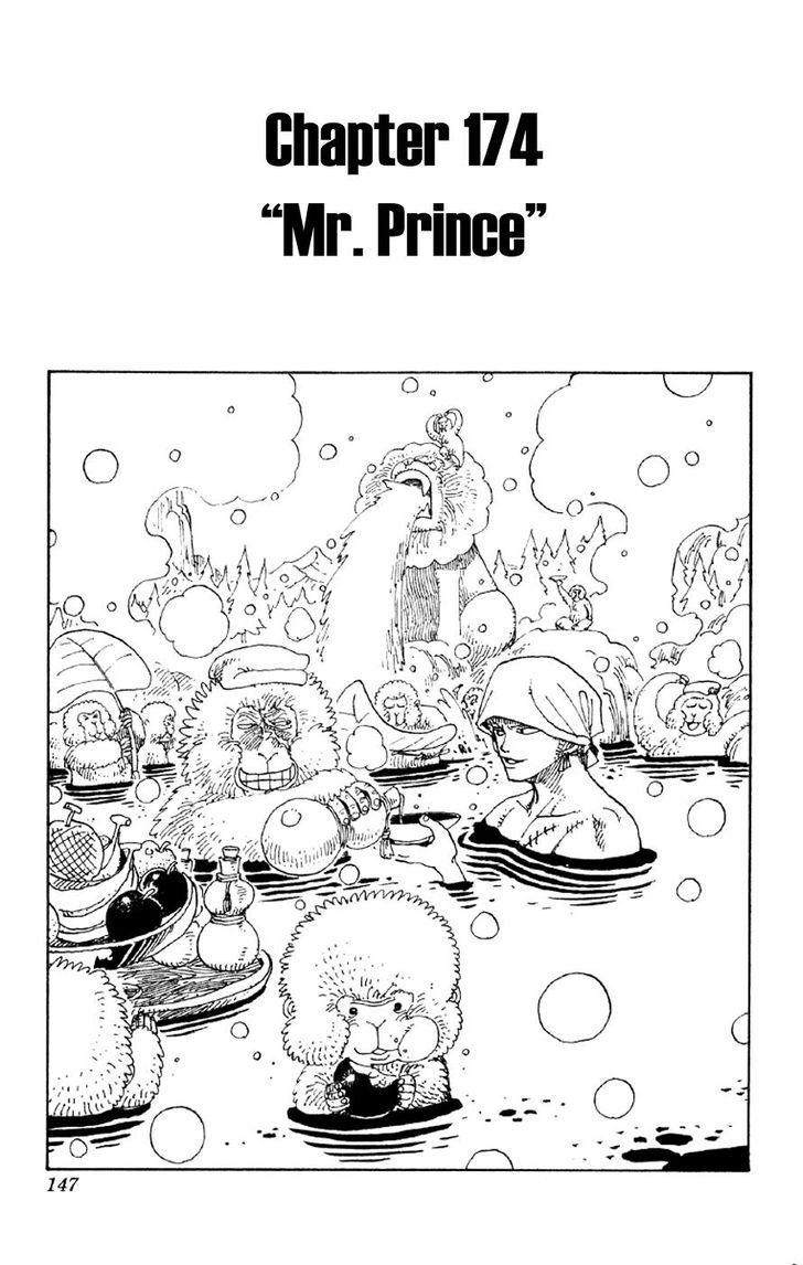 https://im.nineanime.com/comics/pic9/32/96/2522/OnePiece1740792.jpg Page 1