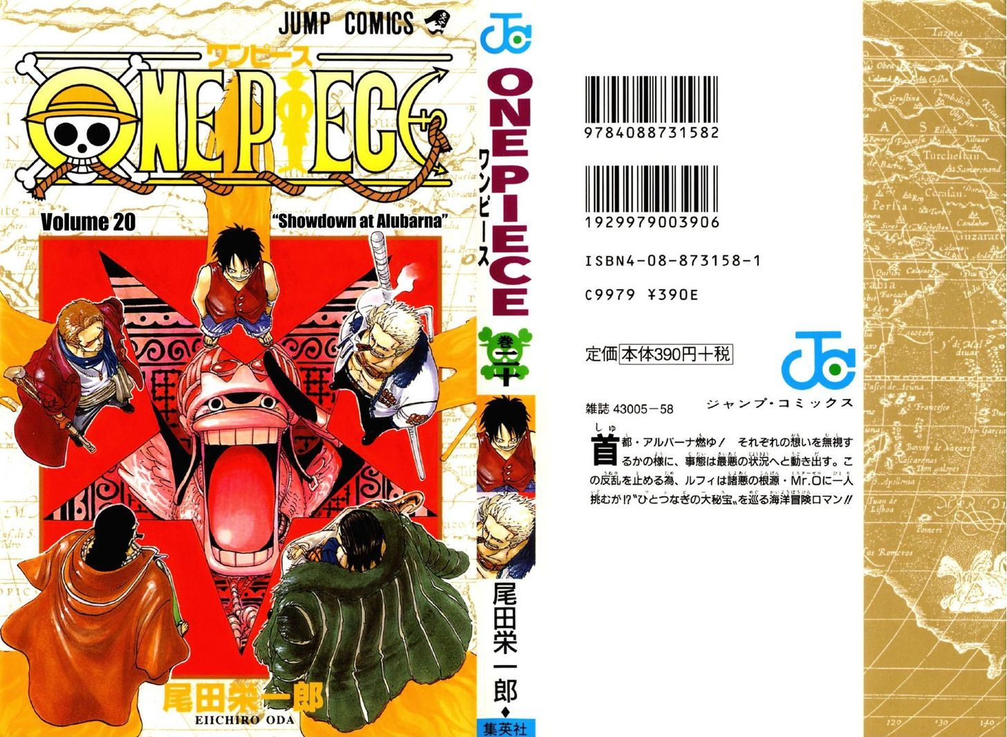 https://im.nineanime.com/comics/pic9/32/96/2525/OnePiece1770630.jpg Page 1