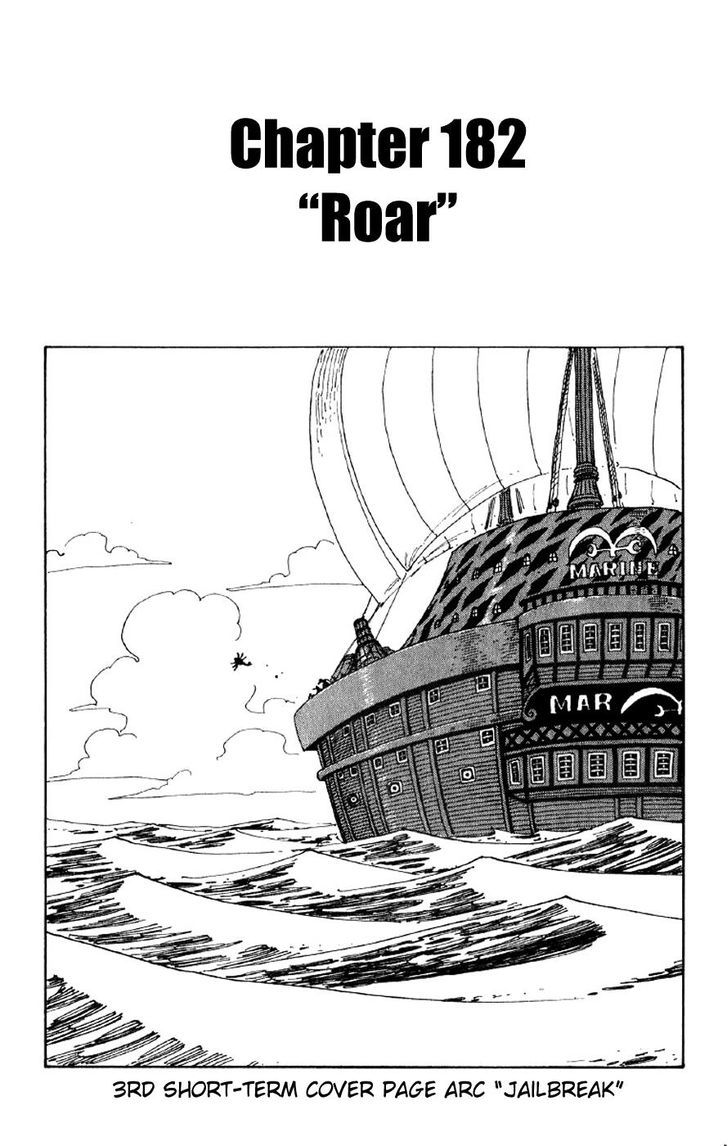 https://im.nineanime.com/comics/pic9/32/96/2530/OnePiece1820197.jpg Page 1