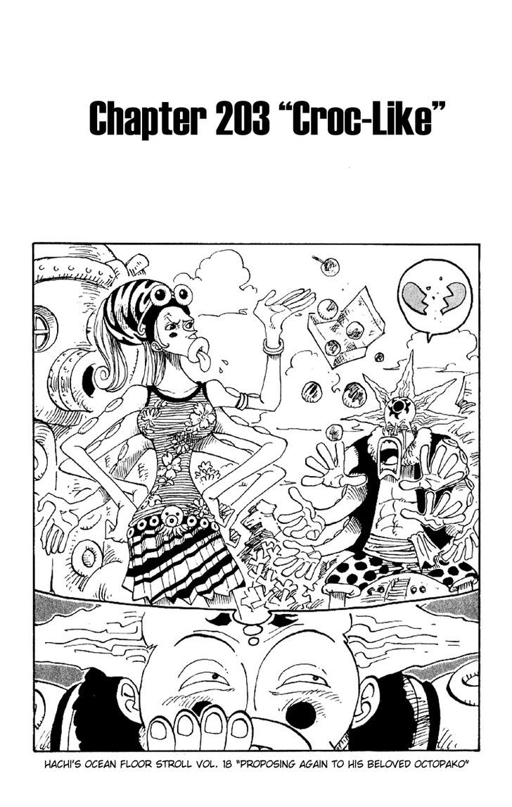 https://im.nineanime.com/comics/pic9/32/96/2551/OnePiece2030149.jpg Page 1