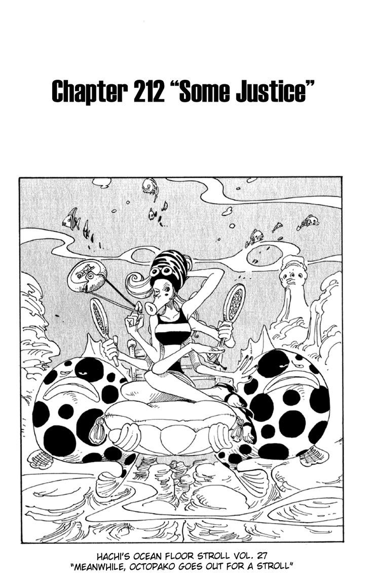 https://im.nineanime.com/comics/pic9/32/96/2560/OnePiece2120481.jpg Page 1