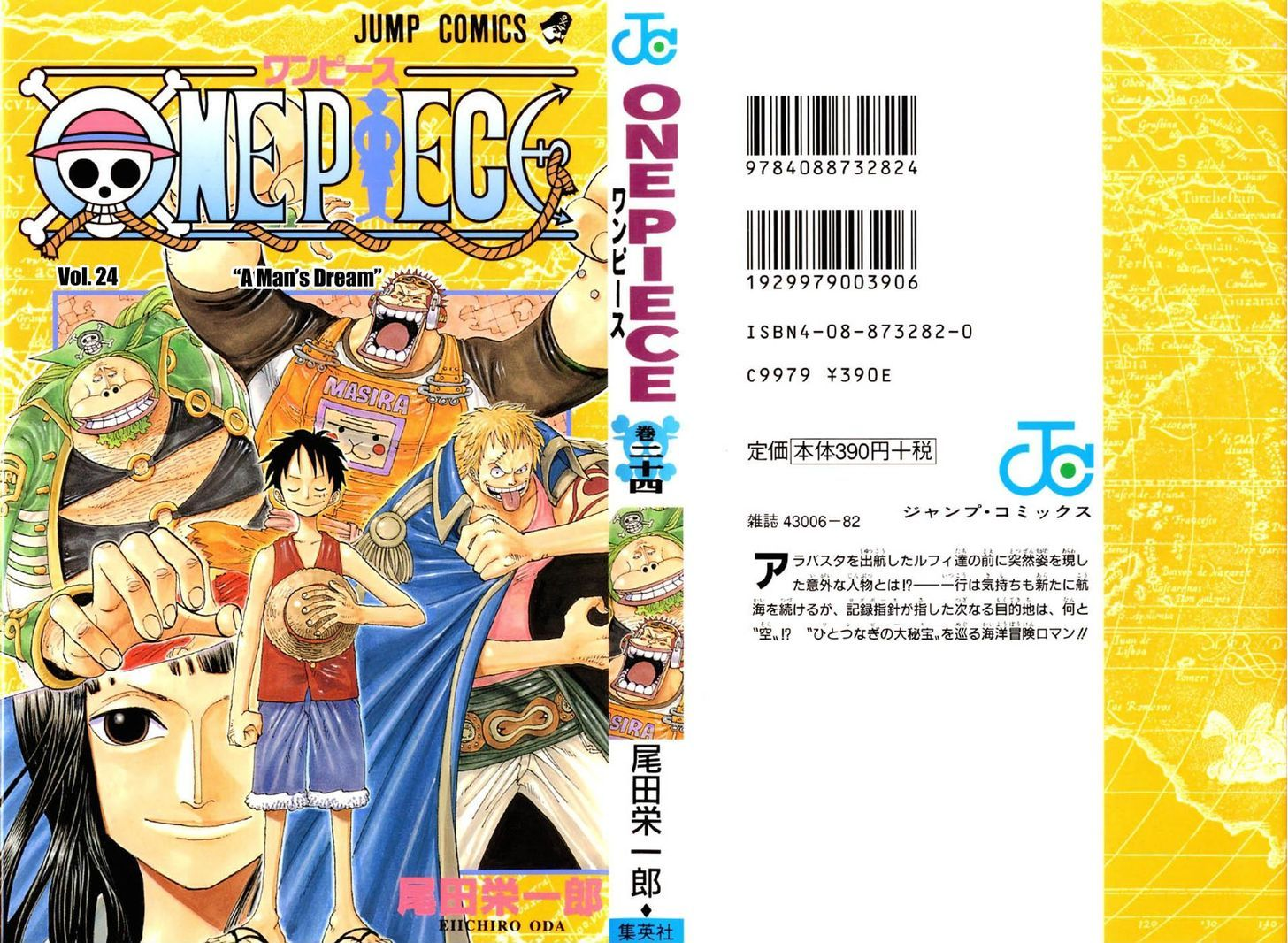 https://im.nineanime.com/comics/pic9/32/96/2565/OnePiece2170597.jpg Page 1