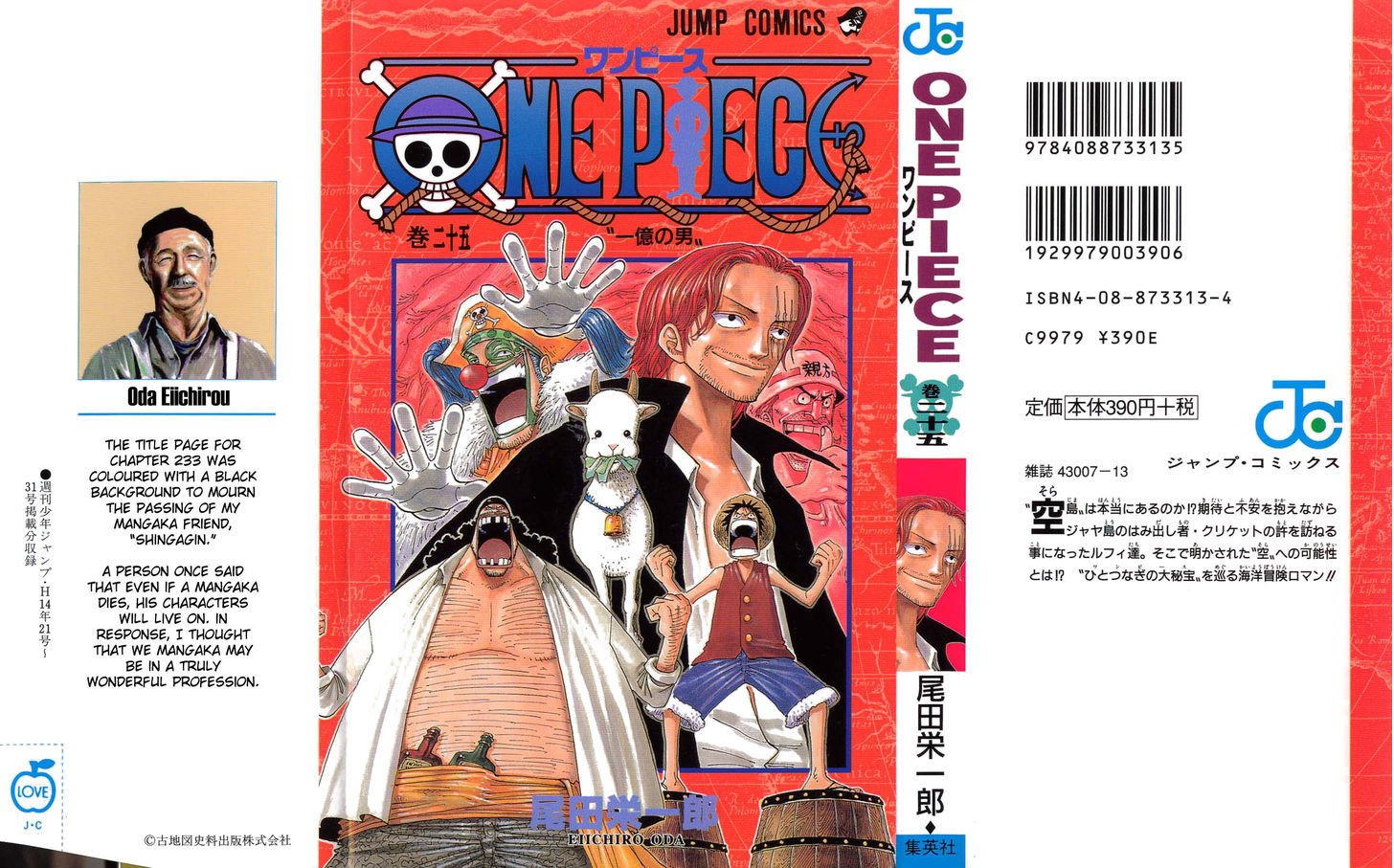 https://im.nineanime.com/comics/pic9/32/96/2575/OnePiece2270839.jpg Page 1