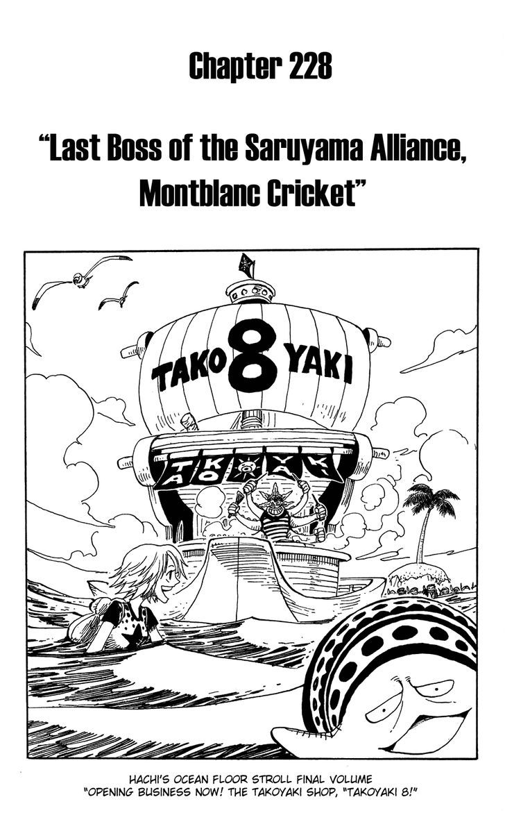 https://im.nineanime.com/comics/pic9/32/96/2576/OnePiece2280281.jpg Page 1