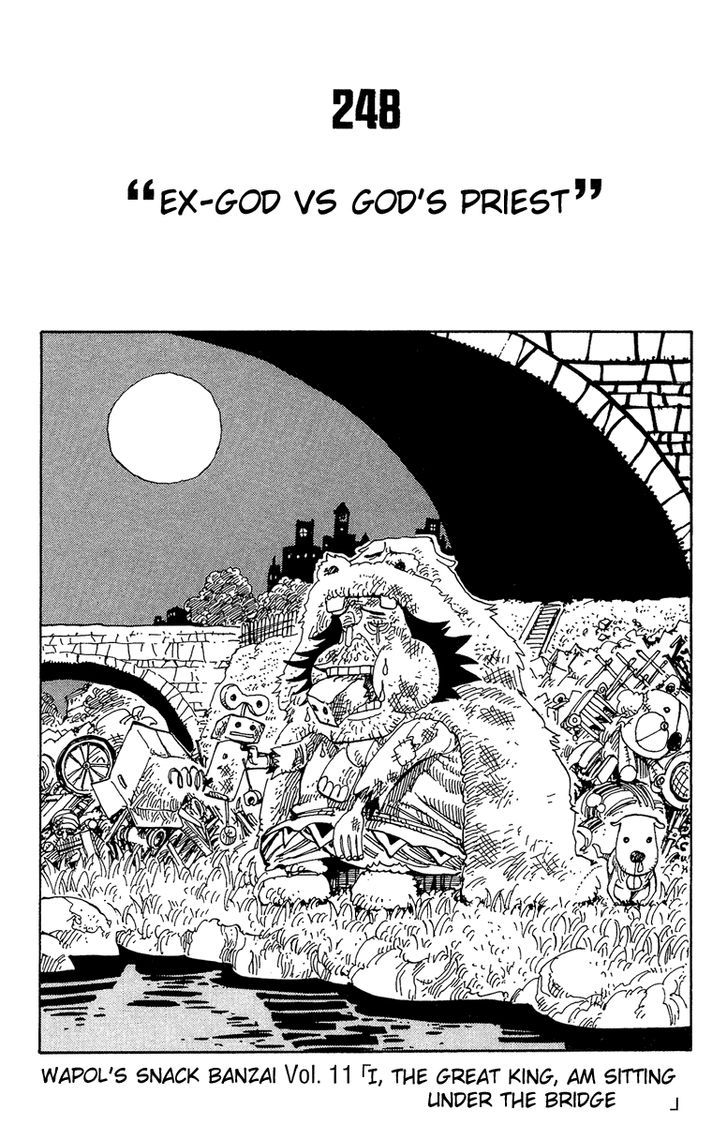 https://im.nineanime.com/comics/pic9/32/96/2596/OnePiece2480399.jpg Page 1