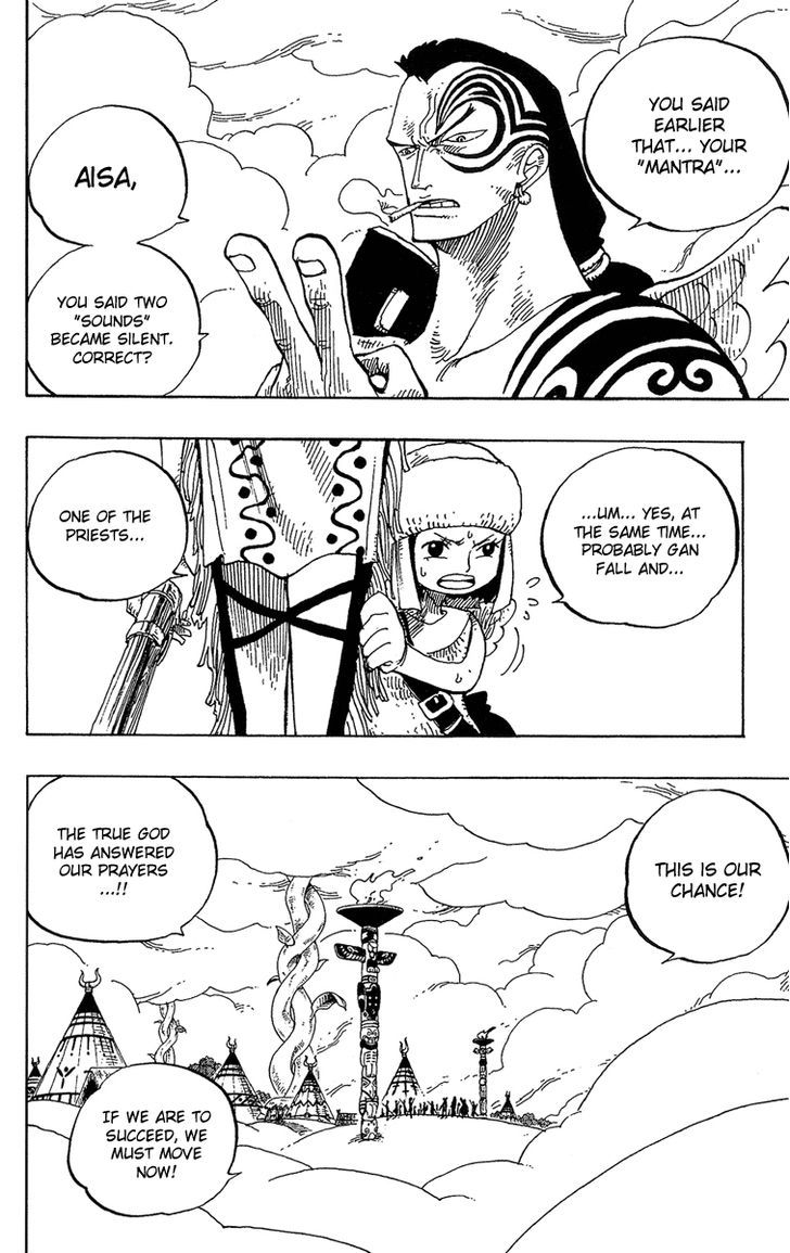https://im.nineanime.com/comics/pic9/32/96/2599/OnePiece2511373.jpg Page 2