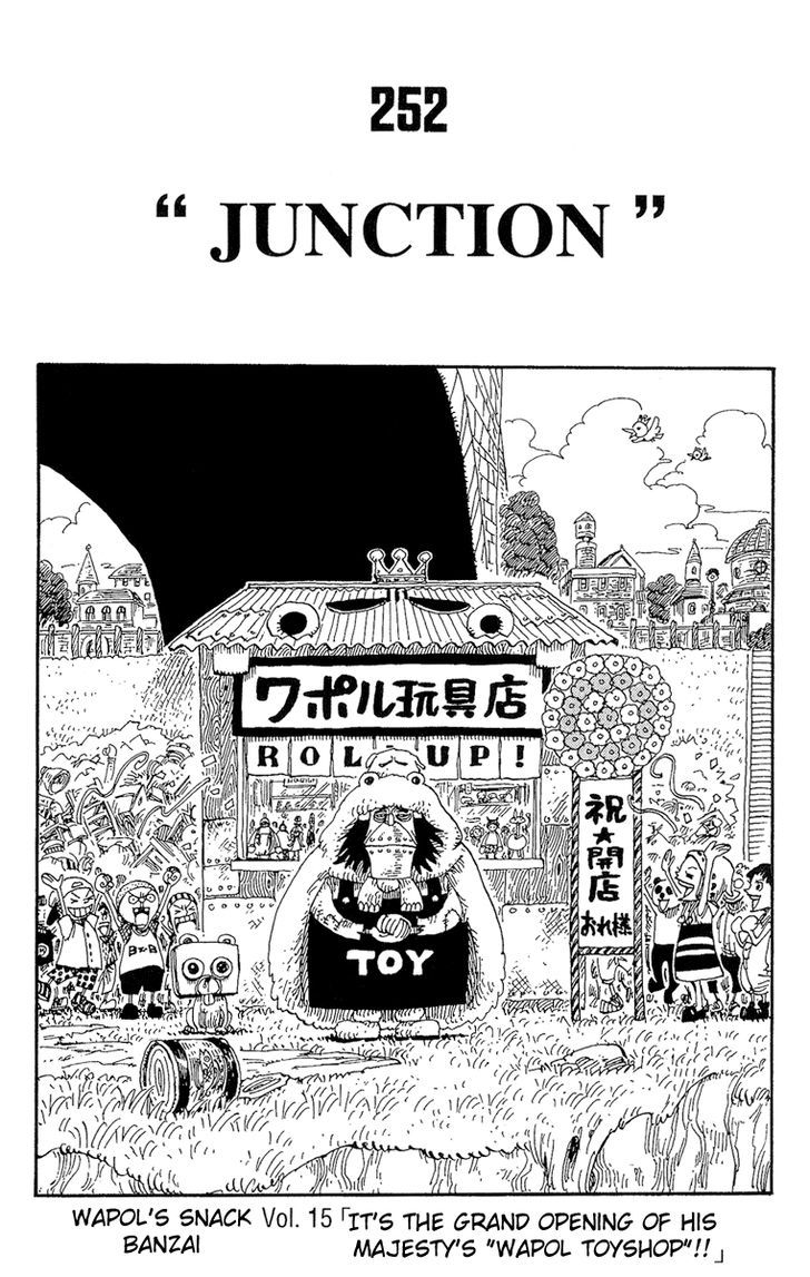 https://im.nineanime.com/comics/pic9/32/96/2600/OnePiece2520342.jpg Page 1