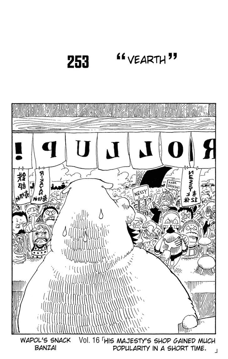 https://im.nineanime.com/comics/pic9/32/96/2601/OnePiece2530826.jpg Page 1