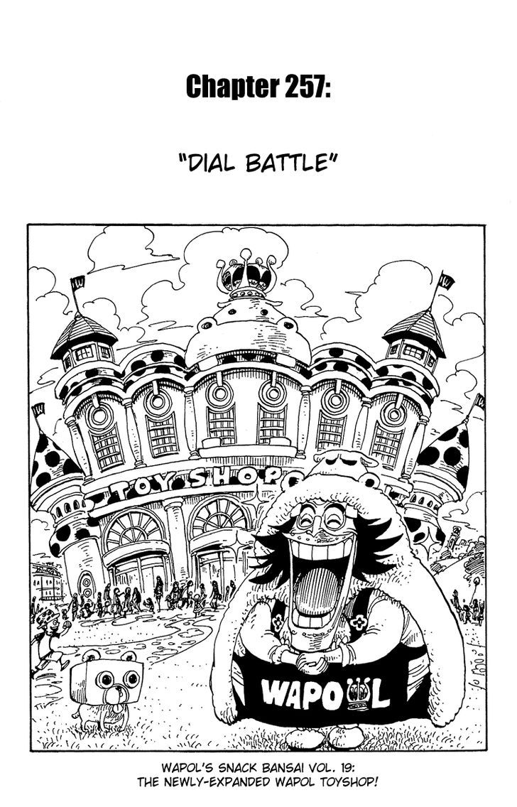 https://im.nineanime.com/comics/pic9/32/96/2605/OnePiece2570553.jpg Page 1