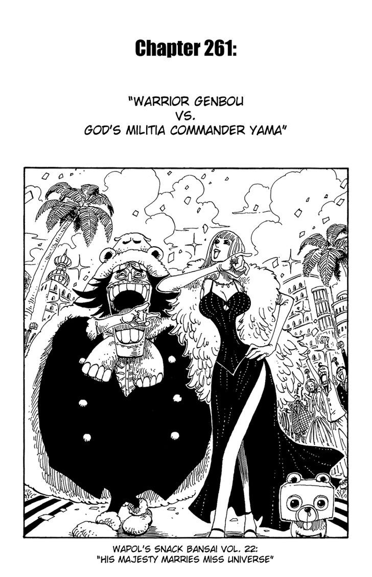 https://im.nineanime.com/comics/pic9/32/96/2609/OnePiece2610253.jpg Page 1