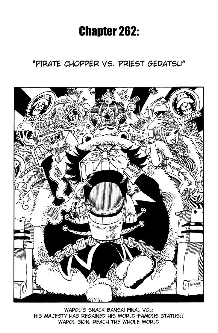 https://im.nineanime.com/comics/pic9/32/96/2610/OnePiece2620188.jpg Page 1