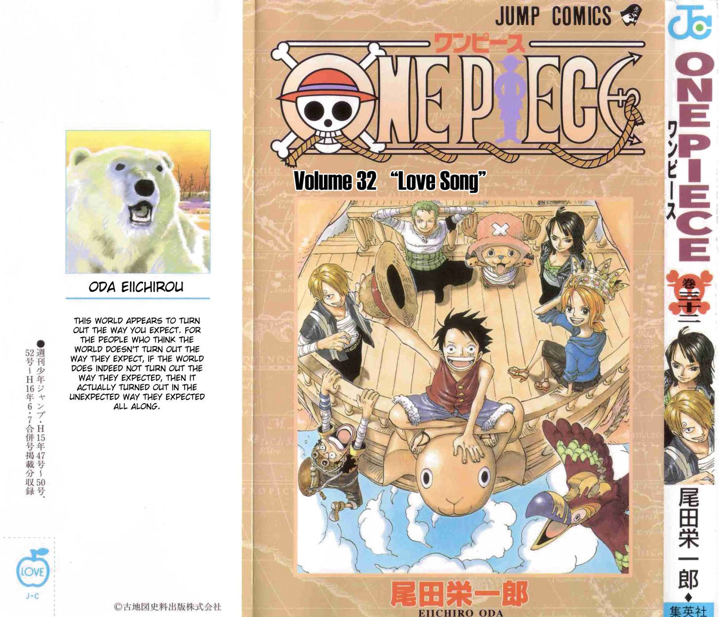 https://im.nineanime.com/comics/pic9/32/96/2644/OnePiece2960940.jpg Page 1