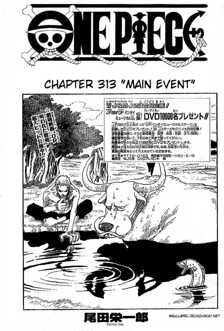 https://im.nineanime.com/comics/pic9/32/96/2661/OnePiece3130796.jpg Page 1