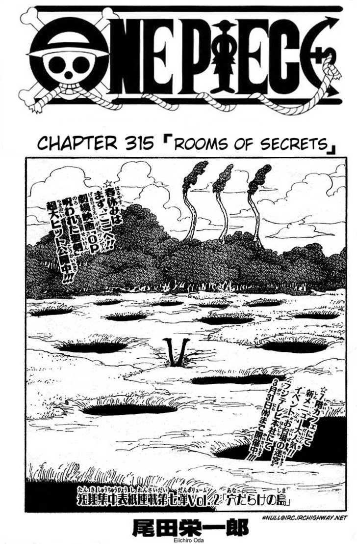 https://im.nineanime.com/comics/pic9/32/96/2663/OnePiece3150704.jpg Page 1