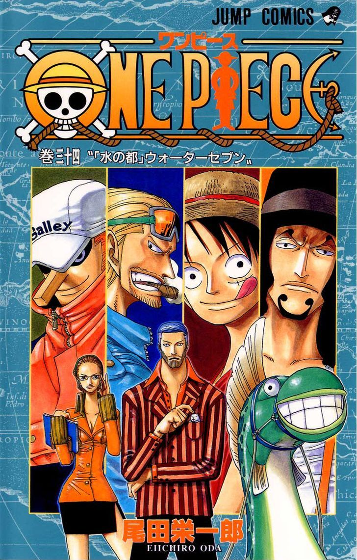 https://im.nineanime.com/comics/pic9/32/96/2665/OnePiece3170279.jpg Page 1