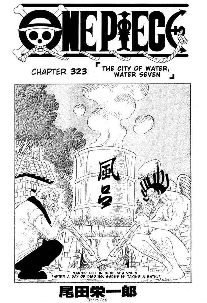 https://im.nineanime.com/comics/pic9/32/96/2671/OnePiece3230799.jpg Page 1