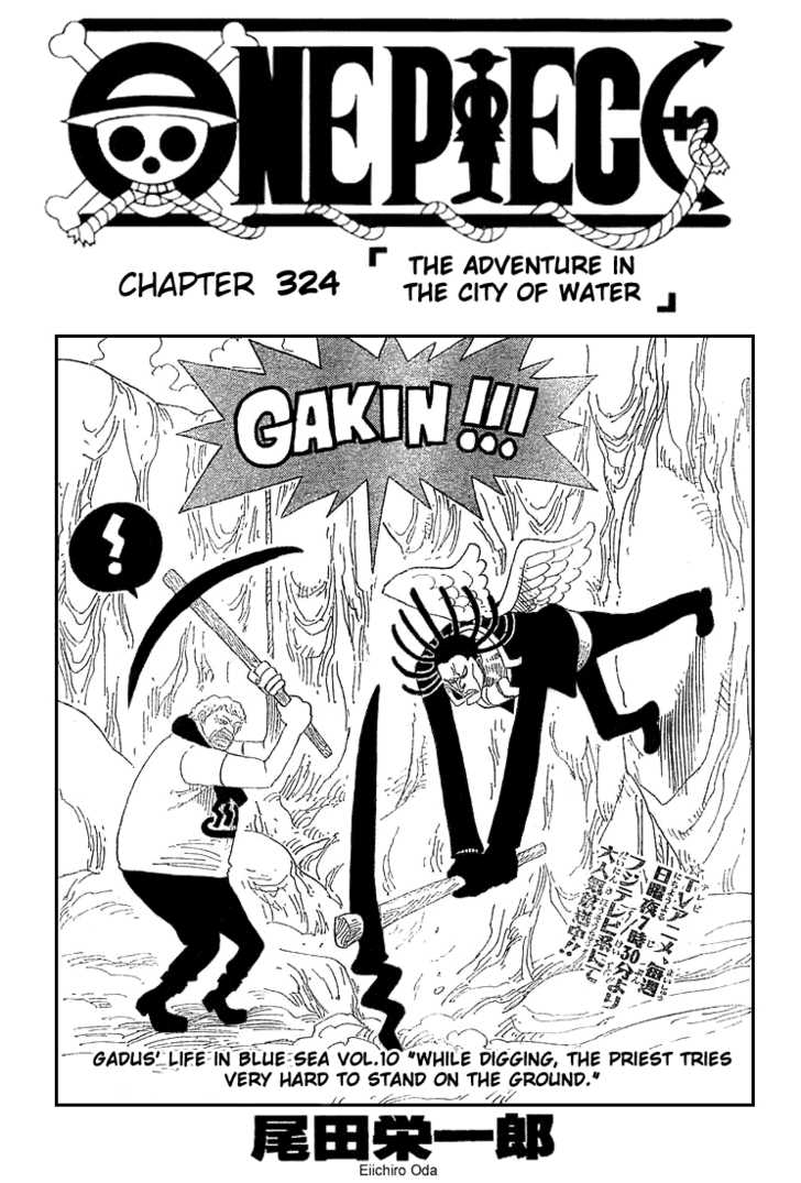 https://im.nineanime.com/comics/pic9/32/96/2672/OnePiece3240253.jpg Page 1