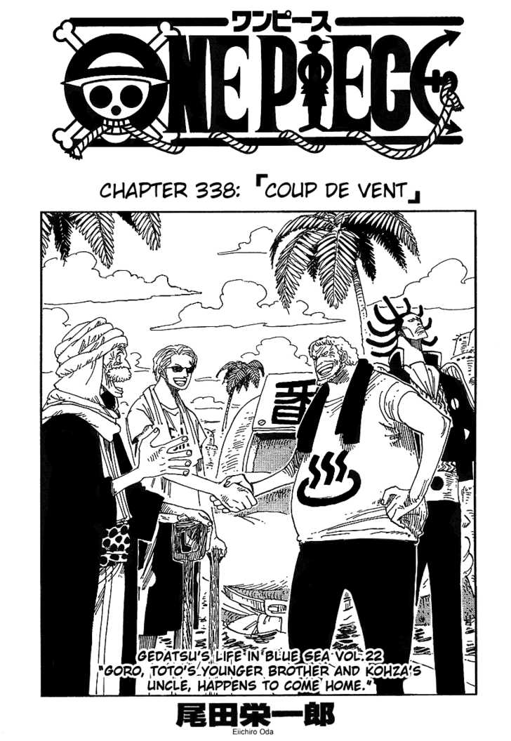 https://im.nineanime.com/comics/pic9/32/96/2686/OnePiece3380109.jpg Page 1
