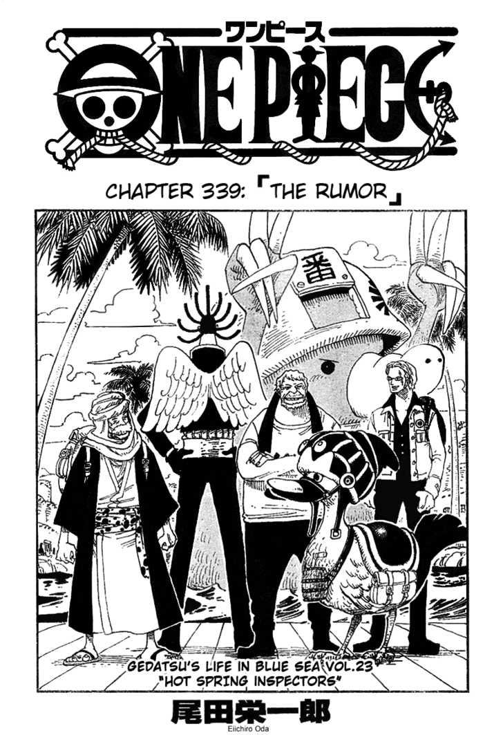 https://im.nineanime.com/comics/pic9/32/96/2687/OnePiece3390636.jpg Page 1