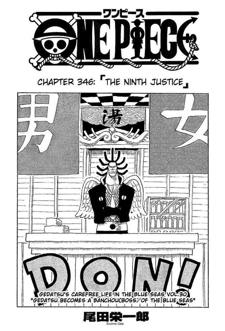 https://im.nineanime.com/comics/pic9/32/96/2694/OnePiece3460271.jpg Page 1