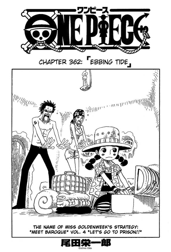 https://im.nineanime.com/comics/pic9/32/96/2710/OnePiece3620681.jpg Page 1