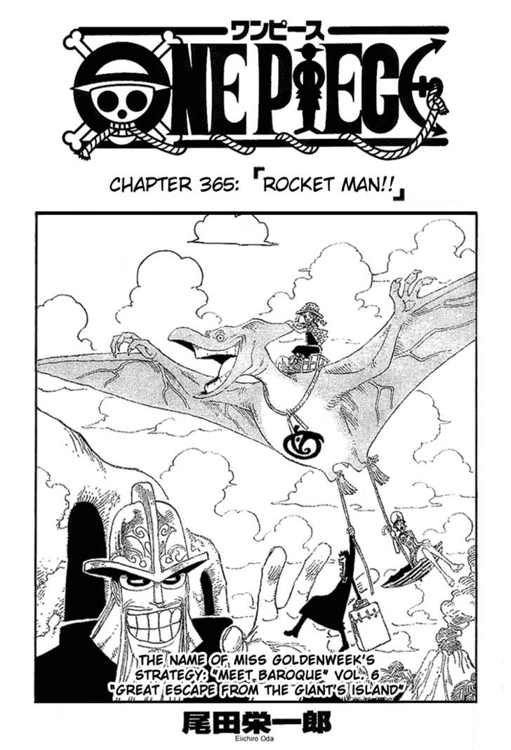 https://im.nineanime.com/comics/pic9/32/96/2713/OnePiece3650553.jpg Page 1