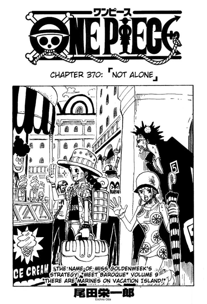 https://im.nineanime.com/comics/pic9/32/96/2718/OnePiece3700736.jpg Page 1