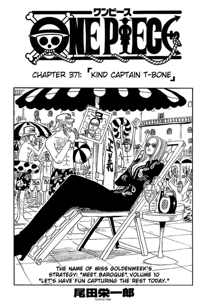 https://im.nineanime.com/comics/pic9/32/96/2719/OnePiece3710995.jpg Page 1