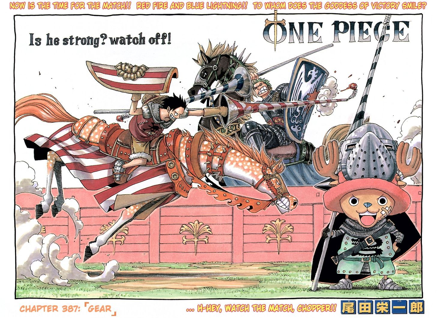 https://im.nineanime.com/comics/pic9/32/96/2735/OnePiece3870996.jpg Page 1