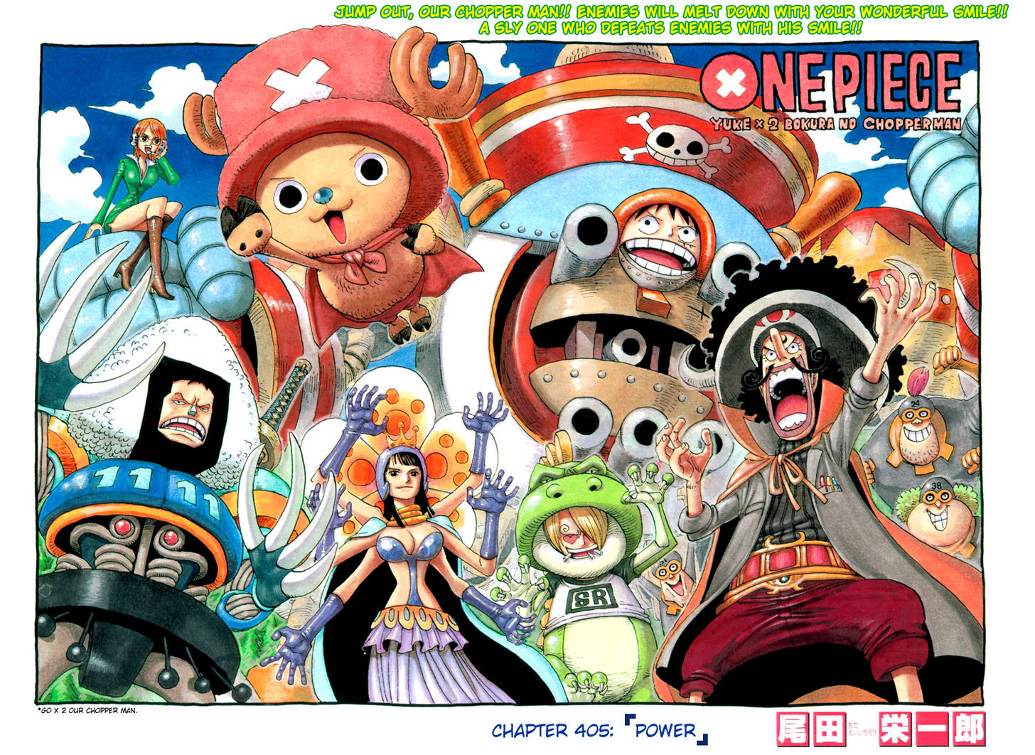 https://im.nineanime.com/comics/pic9/32/96/2753/OnePiece4050437.jpg Page 1