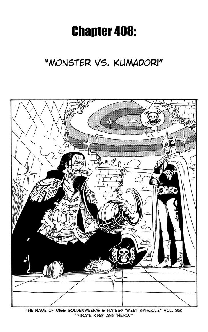 https://im.nineanime.com/comics/pic9/32/96/2756/OnePiece4080463.jpg Page 1