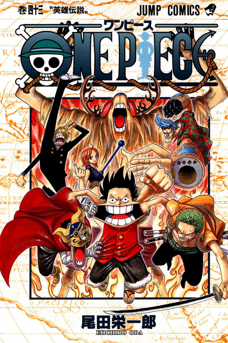 https://im.nineanime.com/comics/pic9/32/96/2758/OnePiece4100880.jpg Page 1