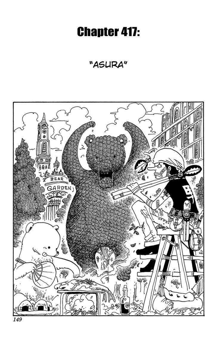 https://im.nineanime.com/comics/pic9/32/96/2765/OnePiece4170325.jpg Page 1