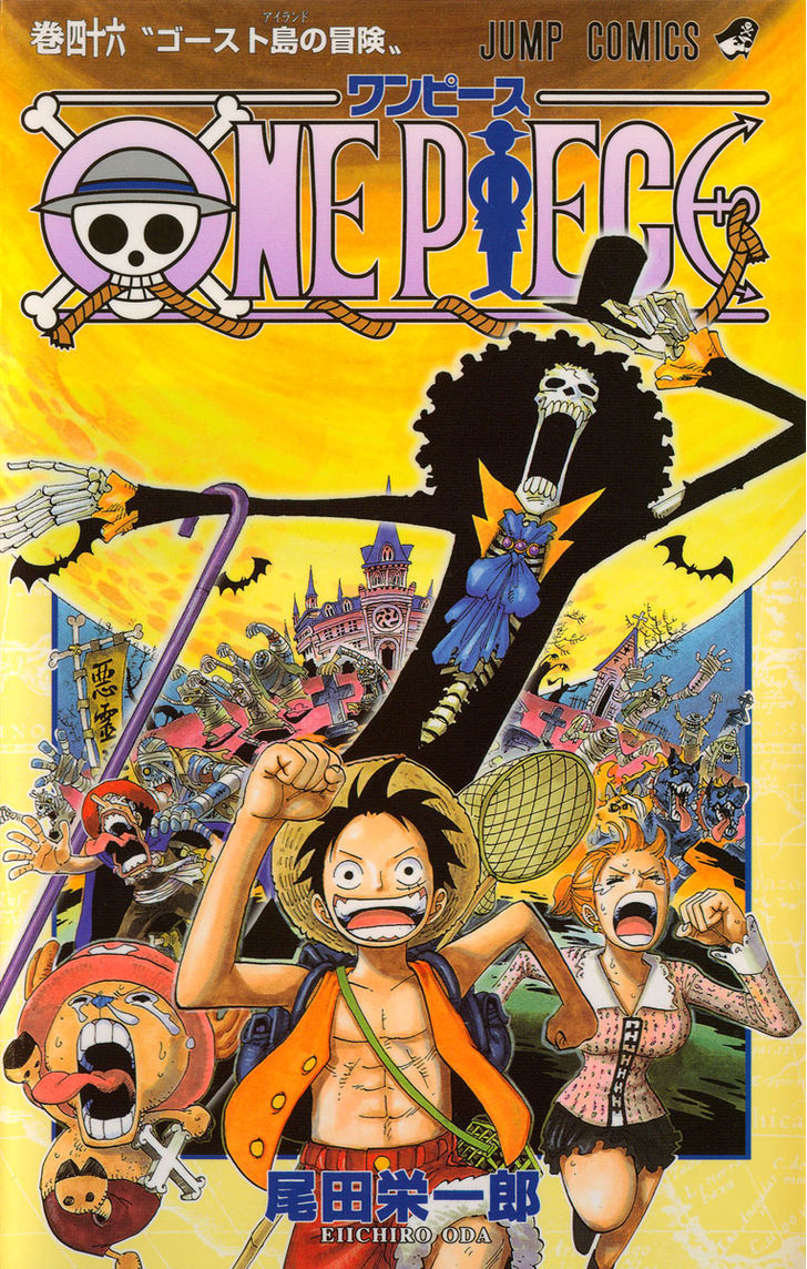 https://im.nineanime.com/comics/pic9/32/96/2789/OnePiece4410985.jpg Page 1