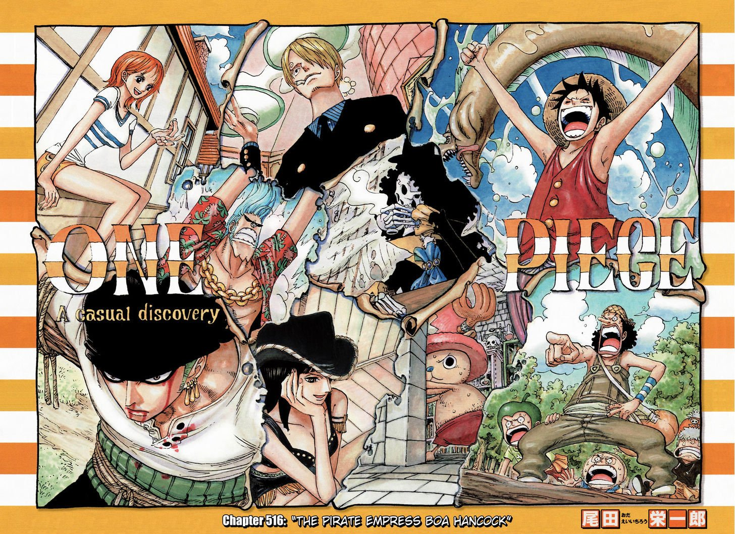 https://im.nineanime.com/comics/pic9/32/96/2864/OnePiece5160788.jpg Page 1