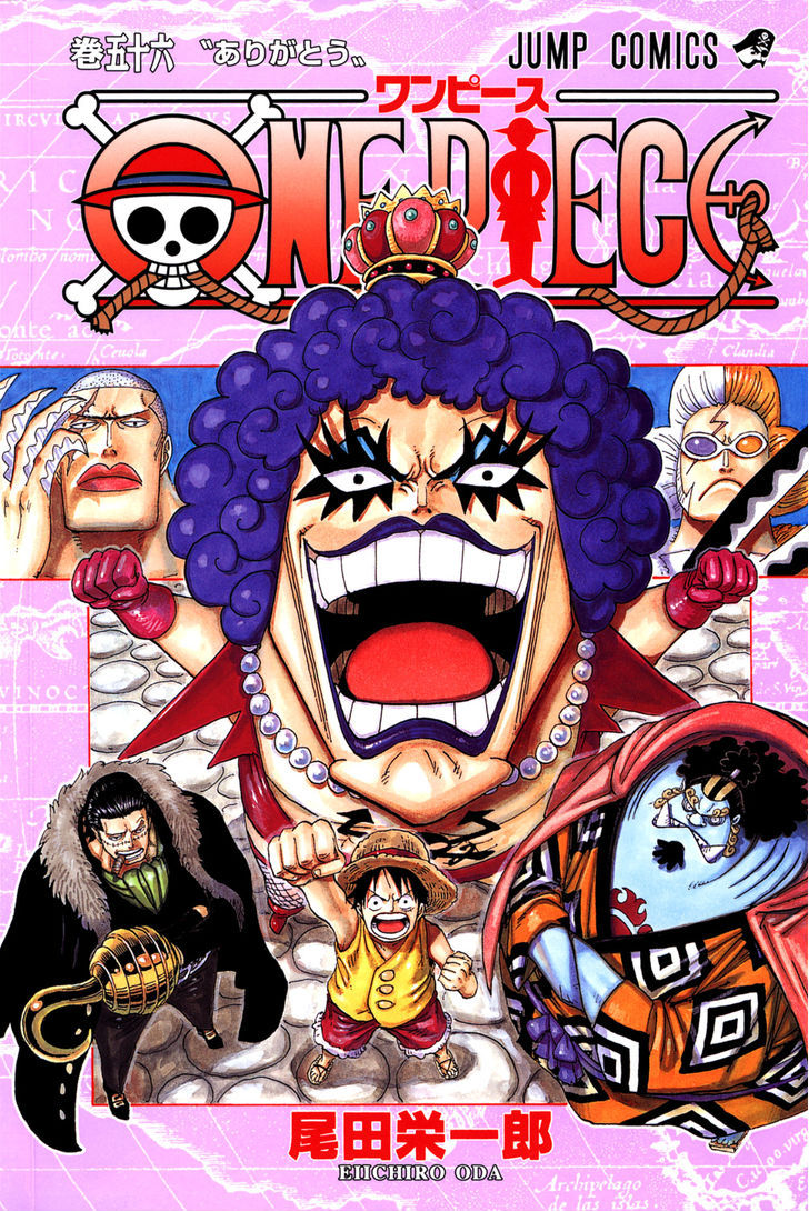 https://im.nineanime.com/comics/pic9/32/96/2890/OnePiece5420816.jpg Page 1