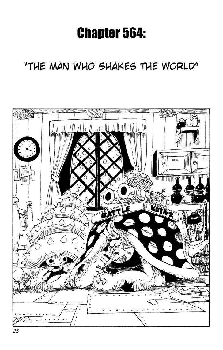 https://im.nineanime.com/comics/pic9/32/96/2912/OnePiece5640560.jpg Page 1