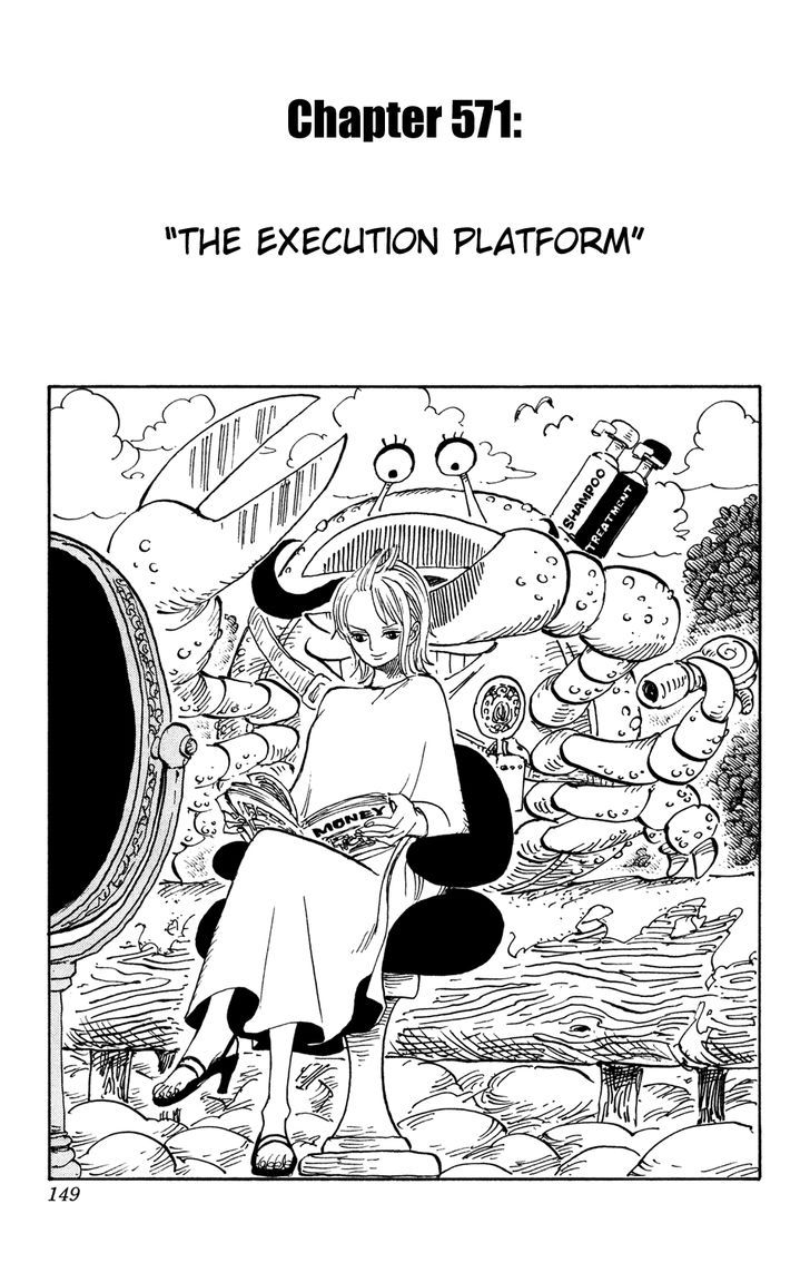 https://im.nineanime.com/comics/pic9/32/96/2920/OnePiece5710700.jpg Page 1