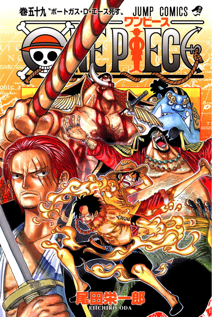 https://im.nineanime.com/comics/pic9/32/96/2923/OnePiece5740777.jpg Page 1