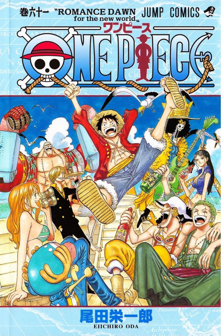 https://im.nineanime.com/comics/pic9/32/96/2944/OnePiece5950595.jpg Page 1