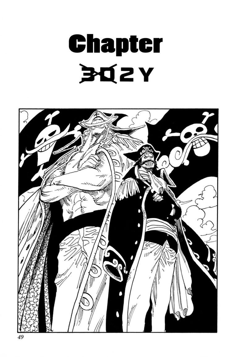https://im.nineanime.com/comics/pic9/32/96/2946/OnePiece5970997.jpg Page 1