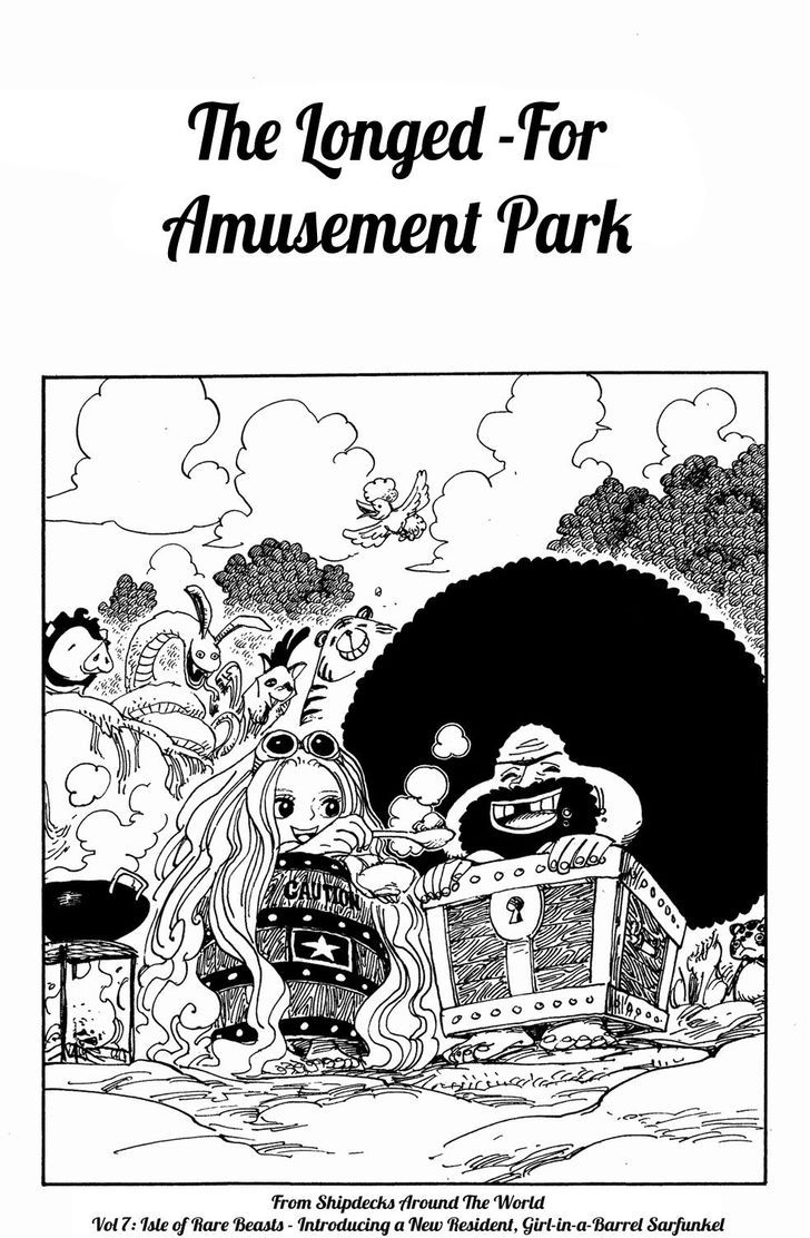 https://im.nineanime.com/comics/pic9/32/96/2969/OnePiece6200688.jpg Page 1